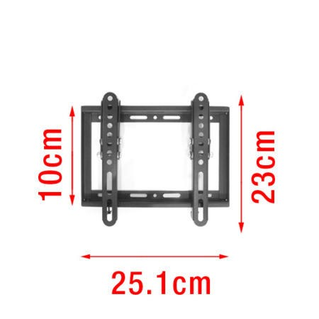 "electriQ Super Slim Tilting TV Wall Bracket for TVs up to 43"" with VESA up to 200 x 200mm and 30kg Load"